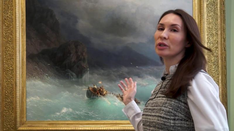 Буря на Черном море И К Айвазовский в музее им М А Врубеля 260