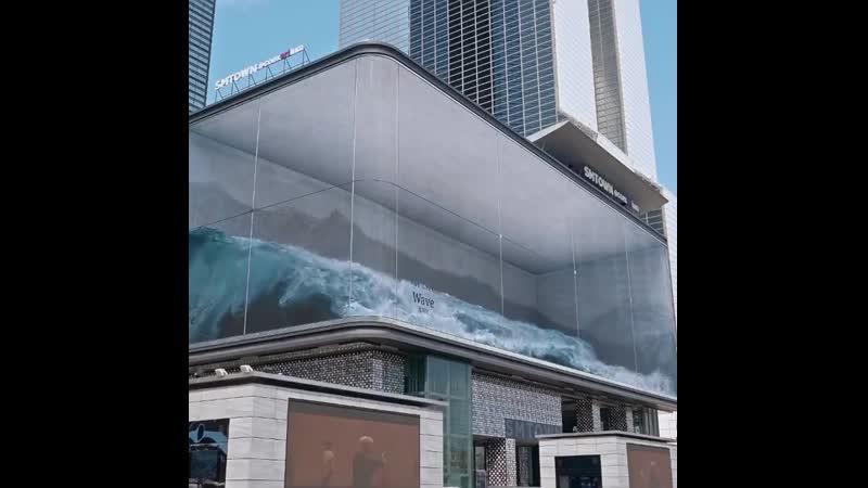 Гигантский арт-объект Волна на здании в Сеуле