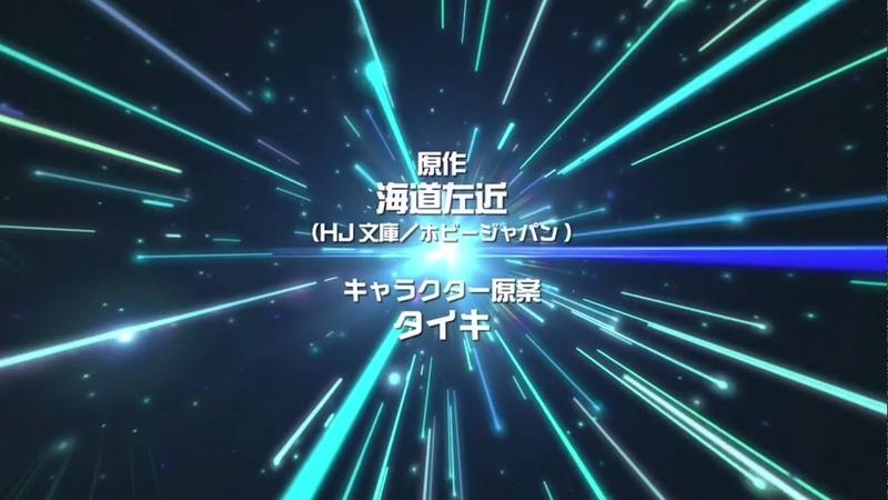 Infiniti Dendrogram Opening Full HD
