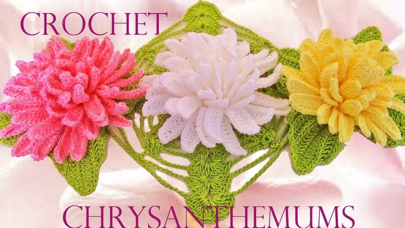 Como tejer fácil y rápido lindas flores Crisantemos How to make Knitting chrysanthemums