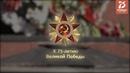 Военные хроники. 24 марта 1945 года. До Победы - 47 дней