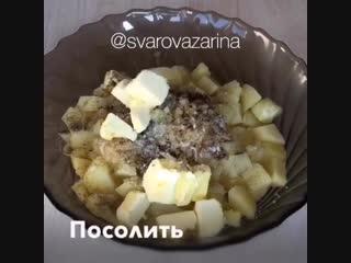 Пирожки с картофелем (ингредиенты в описании видео)