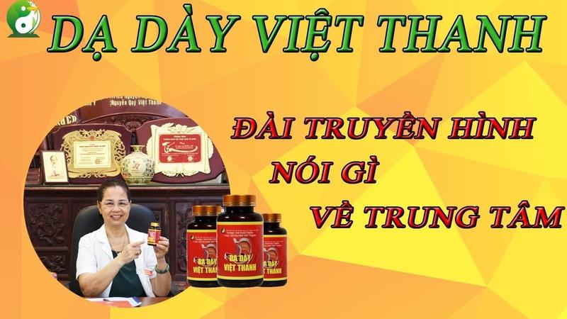 Đông Y Việt Thanh Đài PT TH Thái Nguyên Chuyên mục Bình Dị Mà Cao Quý
