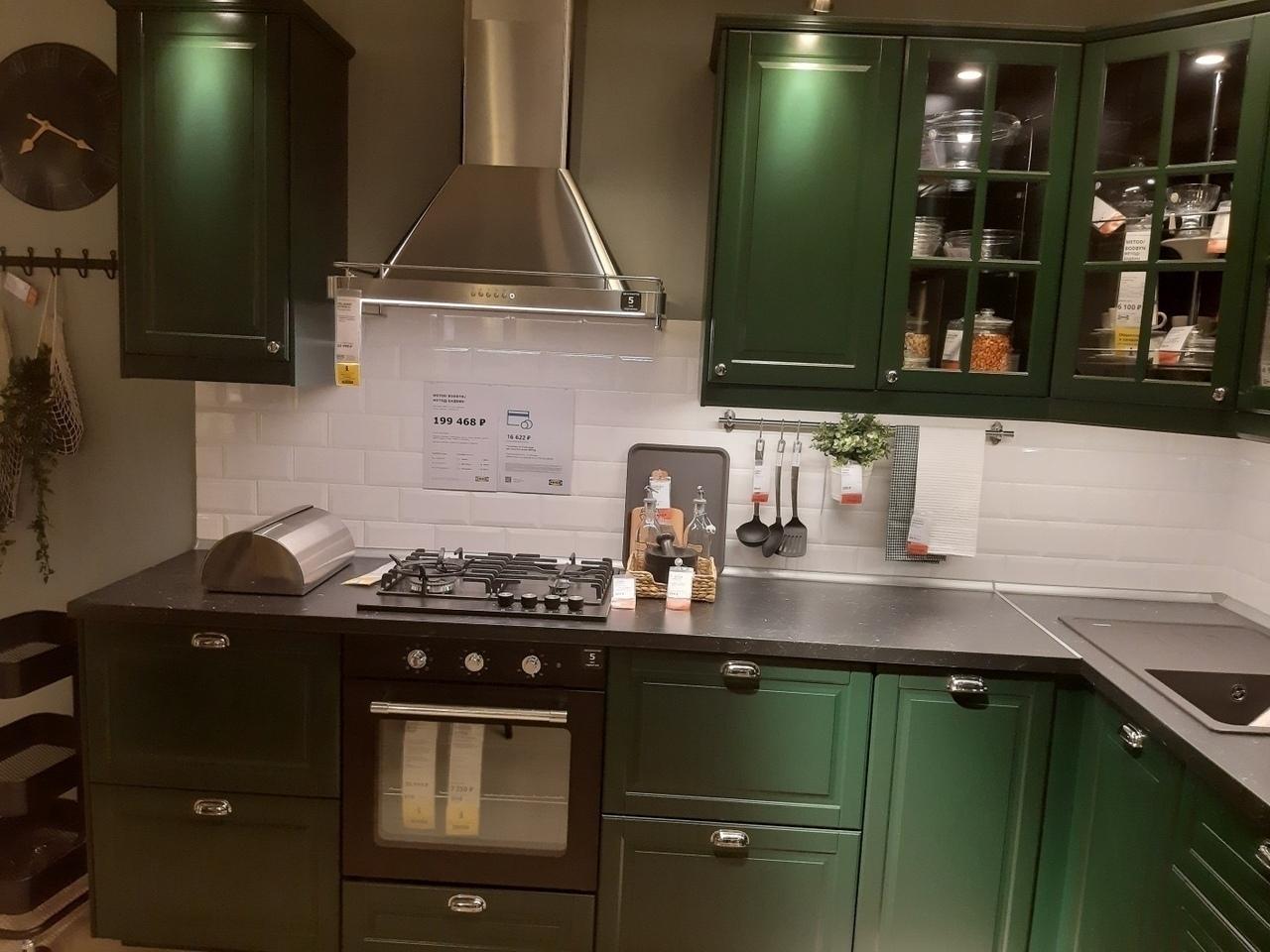 Кухня - чистый изумруд