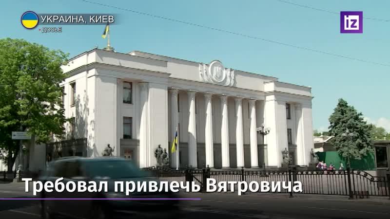 На Украине запретили символику 14 й дивизии СС Галичина