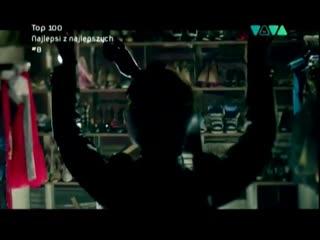 Aura Dione feat. Rock Mafia - Friends (VIVA Polska)