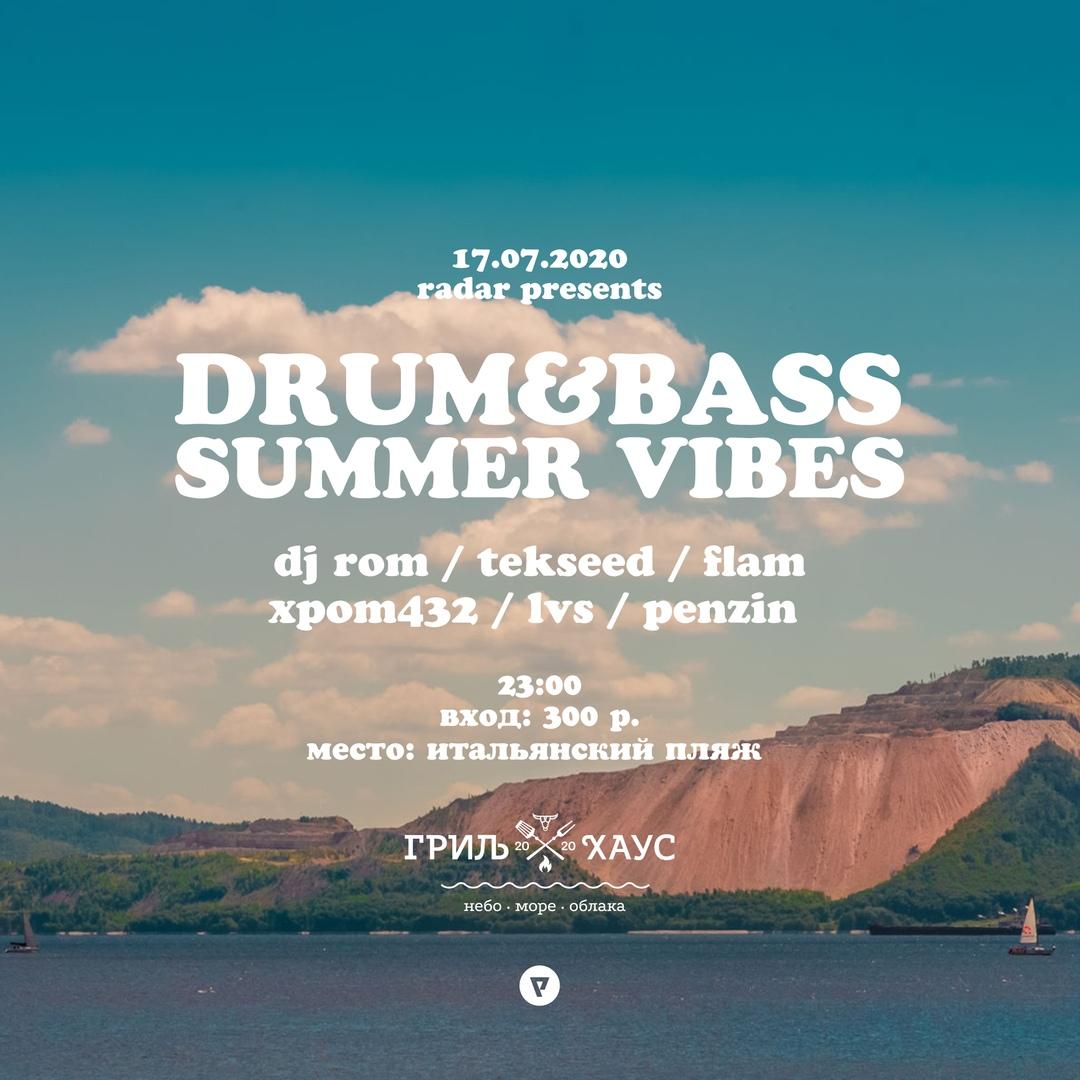 Афиша Тольятти DRUM&BASS SUMMER VIBES / 17.07