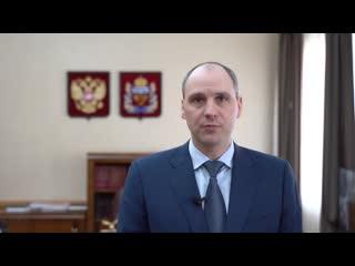 Губернатор Денис Паслер подписал указ о полной изоляции в Оренбургской области