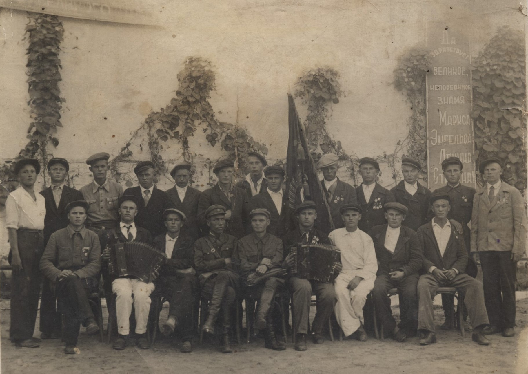 Бюллетени газеты «Знамя колхозника» 1944 года, изображение №7