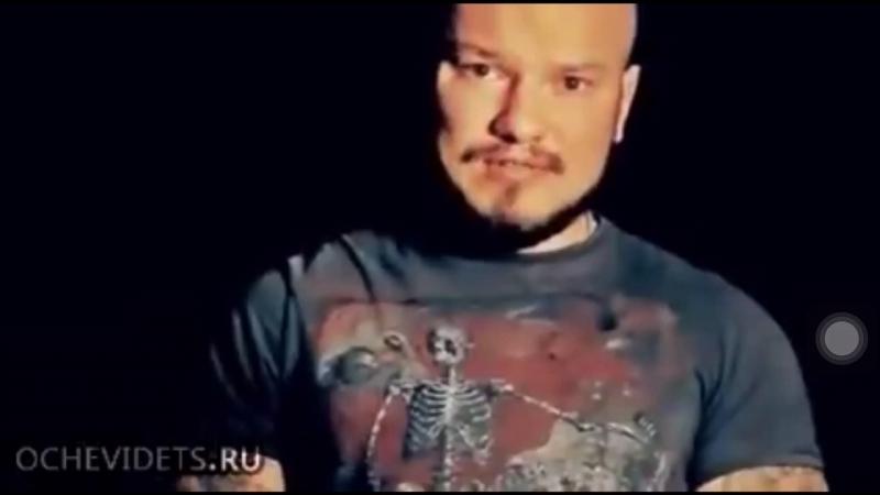 Скинхед про чеченцев
