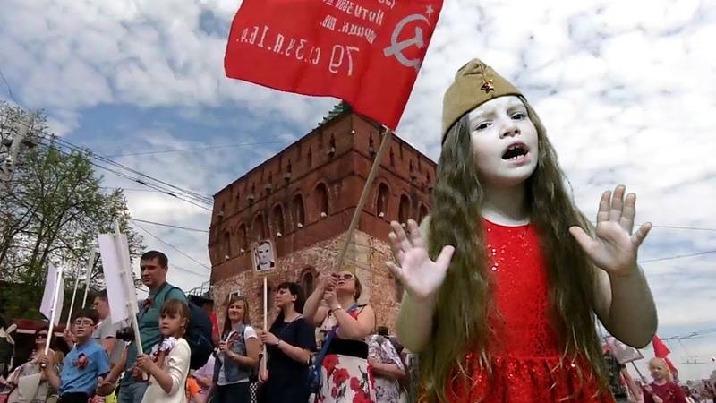 БЕССМЕРТНЫЙ ПОЛК София Лебедева 7 лет