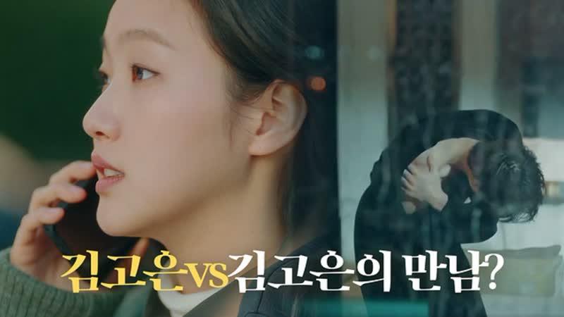 20200523 Анонс 13-ой серии Король: Вечный монарх / Ли Мин Хо / cr. SBS / HD 1080