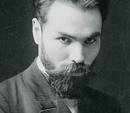 145-летие Валерия Яковлевича Брюсова