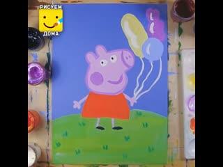 Рисуем свинку Пеппу/Уроки рисования для малышей