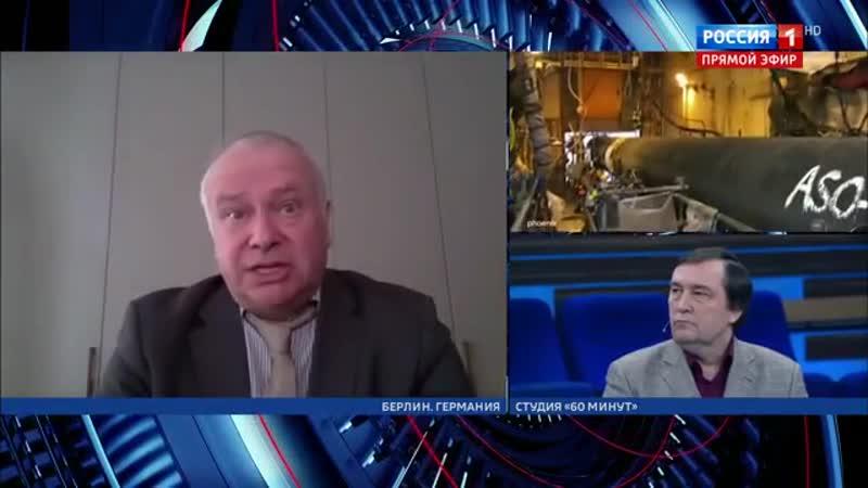 Рар объяснил, почему Украине должно быть стыдно за «Северный поток-2»
