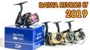 Daiwa Revros LT 2019 - бюджетная катушка для ультралайта с отличной намоткой! Обзор и сравнение