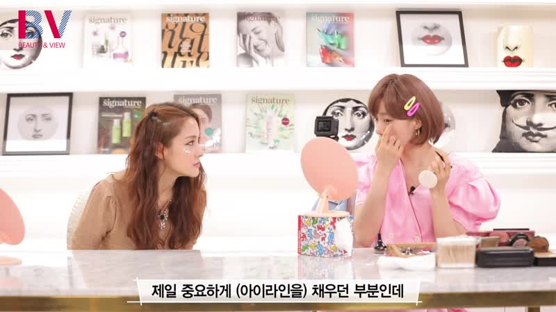 SHOW 200404 Eunjung Beauty View ep3 탑골뷰티 SPECIAL AGAIN 2011 DEAR QUEENS T ARA FOREVER