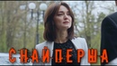 НЕПРЕДСКАЗУЕМЫЙ КРИМИНАЛЬНЫЙ ДЕТЕКТИВ! Снайперша Российские детективы новинки, фильмы онлайн HD