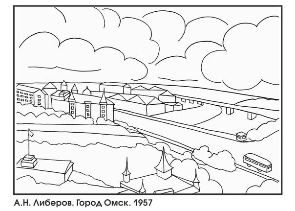 Картинки раскраски город омск риэлтор придет