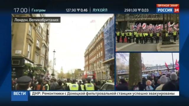 Новости на Россия 24 • Противники и сторонники мигрантов вышли на улицы Лондона