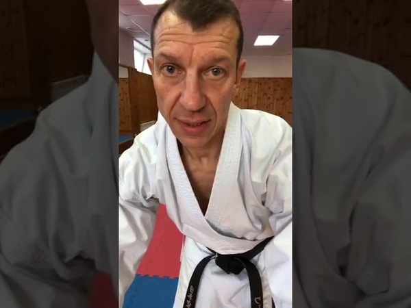 Karate@Home Bootcamp no2 class 6 05 10 with Valeriy Balashov