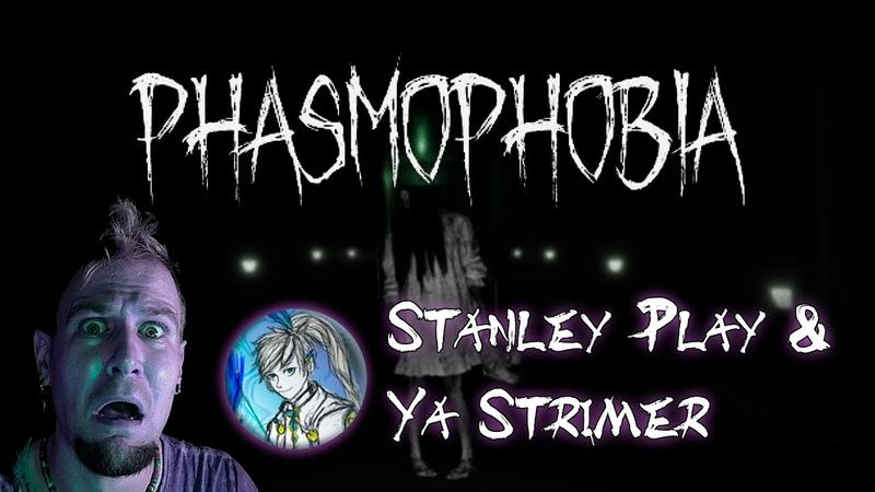Phasmophobia | Боимся до усрачки с Ya Strimer