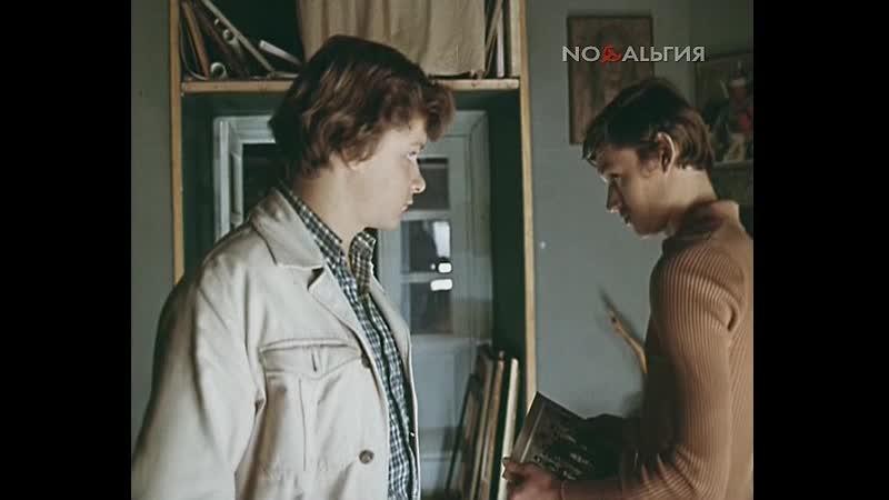 ➡ Каникулы Кроша 1980 Мини сериал 4 серия