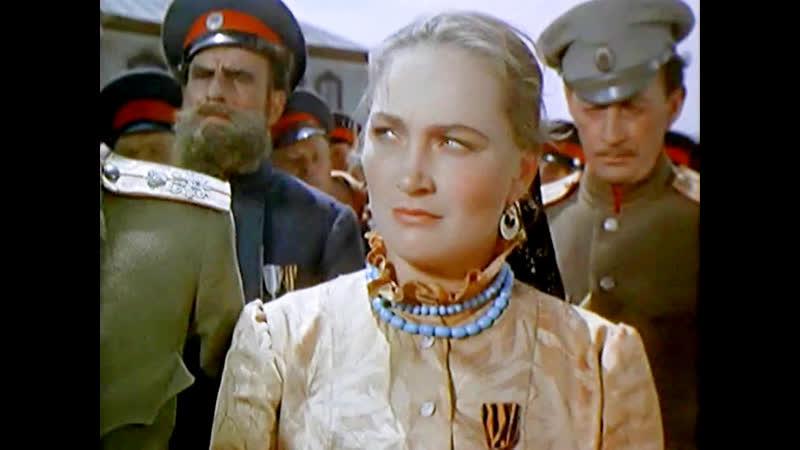 Тихий Дон 1957 Серия 3 HD 1080