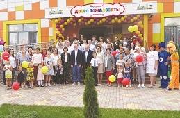 Улыбок детских сад… В Ленино торжественно открыт ясельный корпус