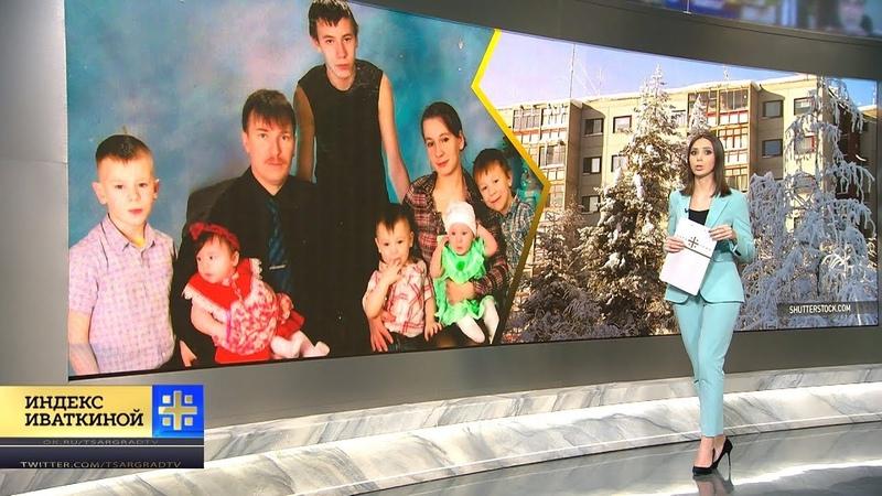 Не сдали деньги на жалюзи в Карелии отобрали шестерых детей у многодетной семьи