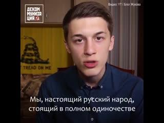 Последние слова и видео Егора Жукова перед задержанием Рифмы и Панчи