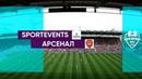 Sportevents-2 - Арсенал 4:3 (0:1)