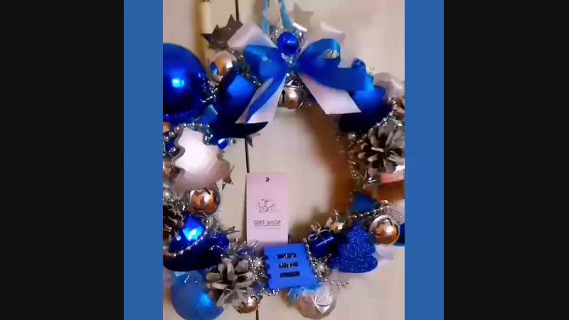 сине-серебряный венок