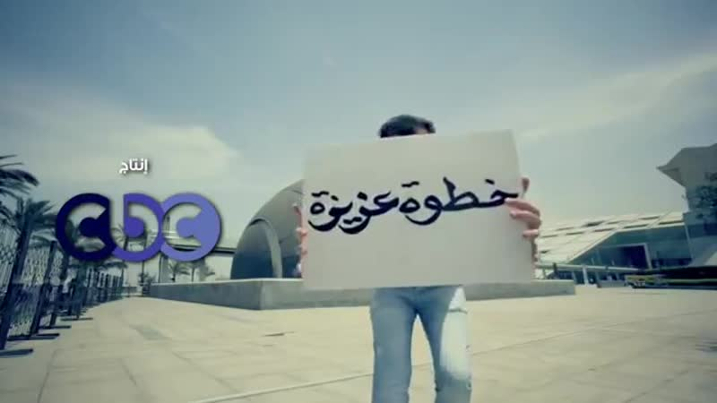 حسين الجسمي - بشرة خير (فيديو كليب) _ Hussain Al J(360P).mp4