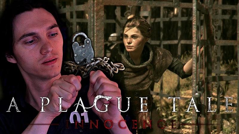 A Plague Tale Innocence Глава 6 Побег из лагеря англичан