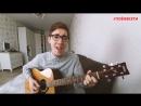 Feduk - Хлопья летят наверх (cover by Анатолий Перов),парень классно поет,шикарно спел кавер,красивый голос,поёмвсети,талант