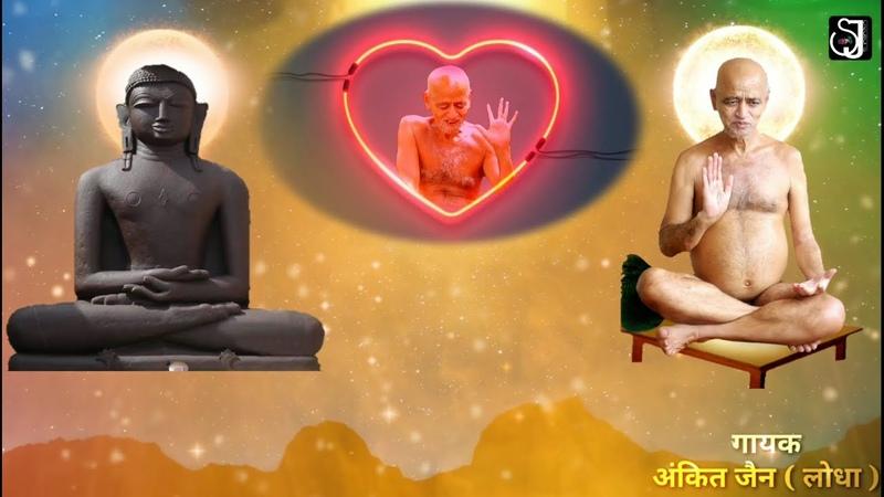 नैनो ने बांधी ऐसी डोर रेे Naino ne bandhi esi dor reJain SongArt by-Siddharth Jain (SJ creation)