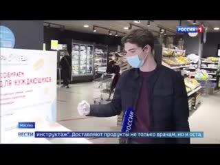 "Репортаж ВГТРК Телеканал Россия о проекте ""Дари еду!"""