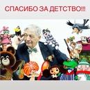 Сергей Лазарев фото #8