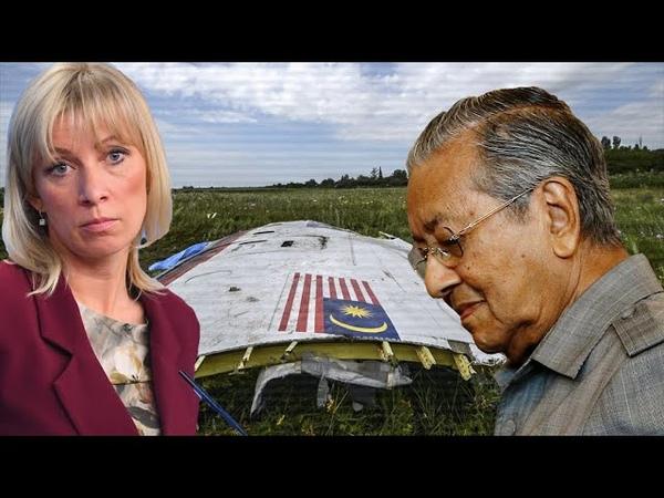 Паника в МИД РФ провал малайзийской многоходовки Путина