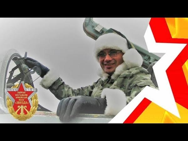Лучшие АВИАЦИОННЫЕ клипы Николай АНИСИМОВ видео концерт