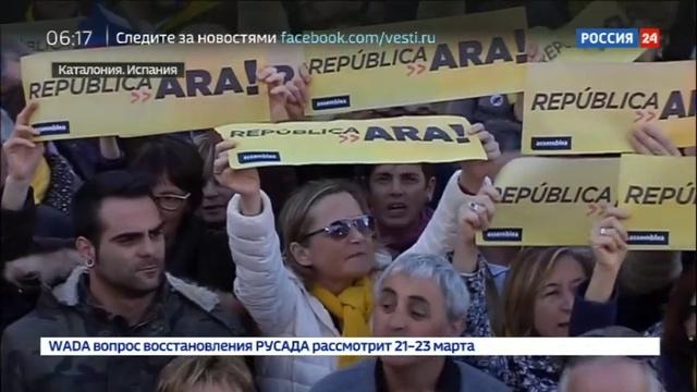 Новости на Россия 24 • Жители Каталонии требуют формирования нового правительства