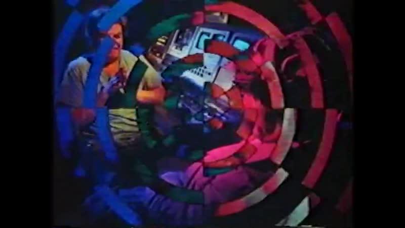 Raw Nerves A Lacanian Thriller (1980) dir. Manuel DeLanda