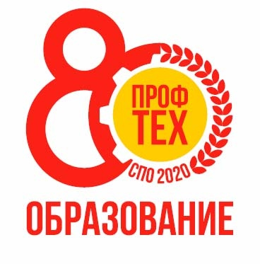 конкурс фотографий, посвященный 80-летию профобразования «PROFKADR-2020»