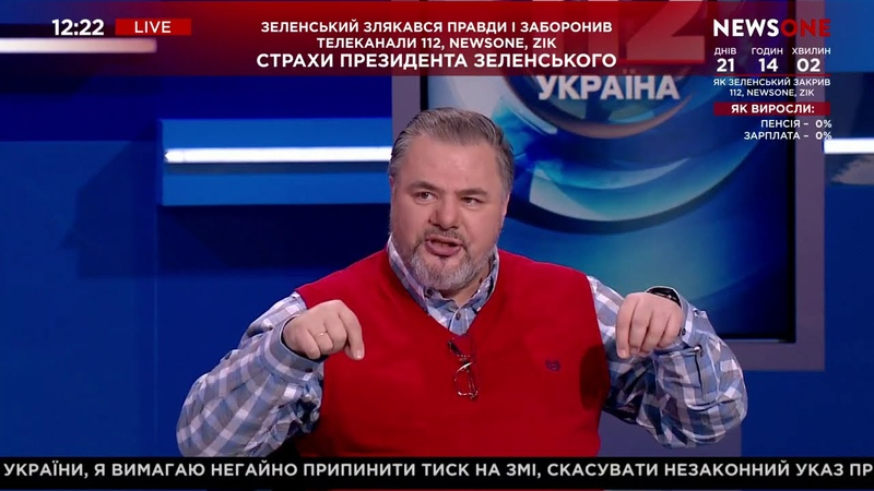 До вчерашнего дня я думал что у Авакова в Украине есть власть Коцаба