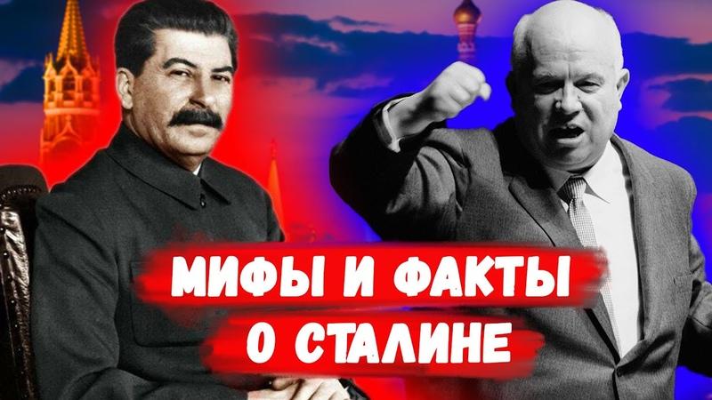 Почему Хрущев оболгал Сталина Сына Хрущева казнил Сталин