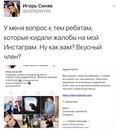 Игорь Синяк фото #49