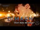 Димаш--Dimash Kudaibergen-- Don't Make Me Dream -- Мені армандап көрме