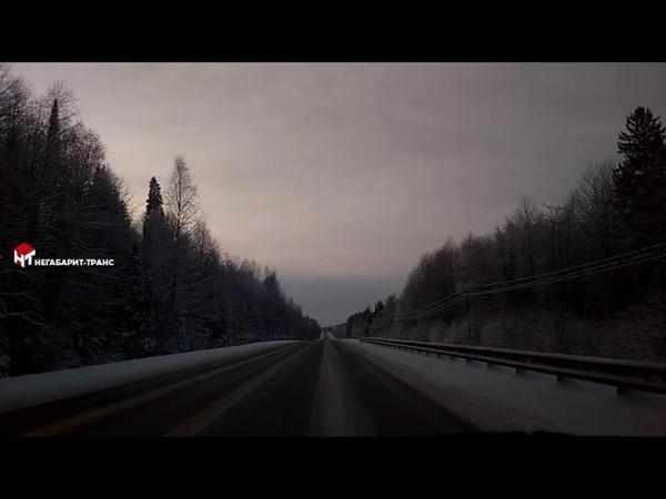 Видео дороги Чернушка Куеда до границы РБ Башкирия