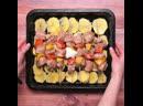 шашлык из курицы в духовке с картошкой!